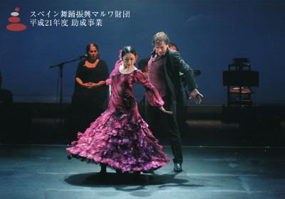 公益財団法人スペイン舞踊振興MARUWA財団公益財団法人 スペイン舞踊振興 MARUWA 財団公益財団法人 スペイン舞踊振興 MARUWA 財団